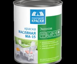 Ekonom_kraska_masljanaja_MA-15