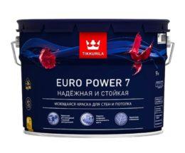 Euro Power 7 интерьерная краска