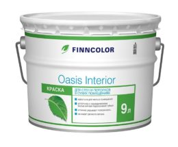 Oasis_Interior_512