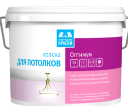 Optimum_dlja_potolkov