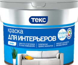 Profi_dlja_intererov