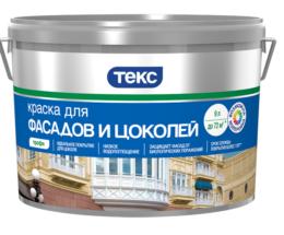 Profi_kraska_dlja_fasadov_cokolej