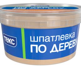 Profi_shpatlevka_po_derevu