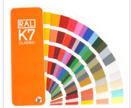 RAL_K7_classic_veer