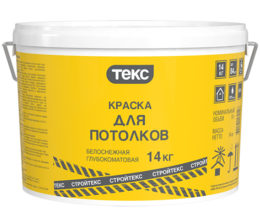 StrojTEKS_kraska_dlya_potolkov