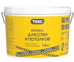 StrojTEKS_kraska_dlya_sten_i_potolkov
