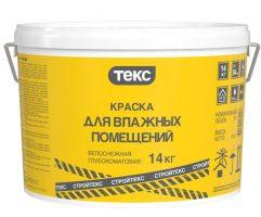 StrojTEKS_kraska_dlya_vlazhnyh_pomeshchenij