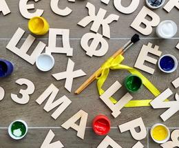 Перечень материалов в алфавитном порядке