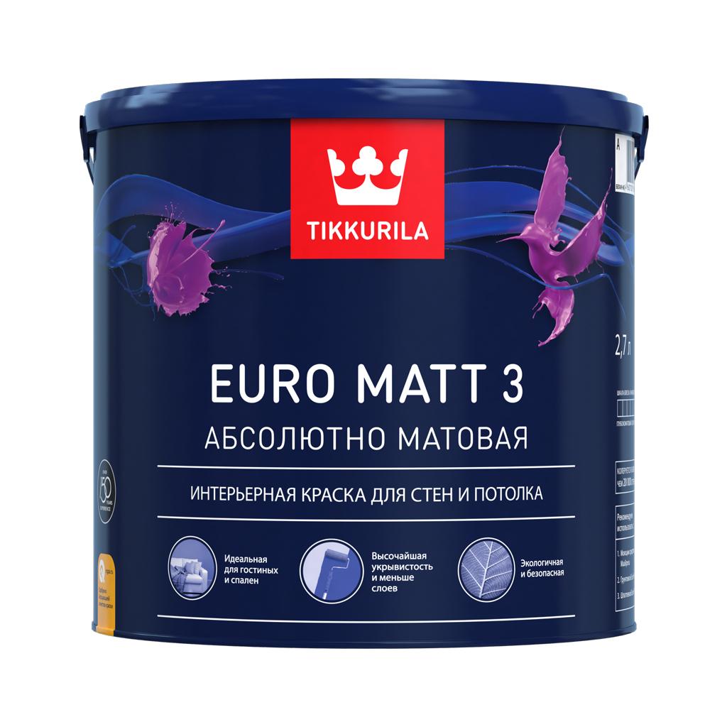 Краска Euro Matt 3, Тиккурила