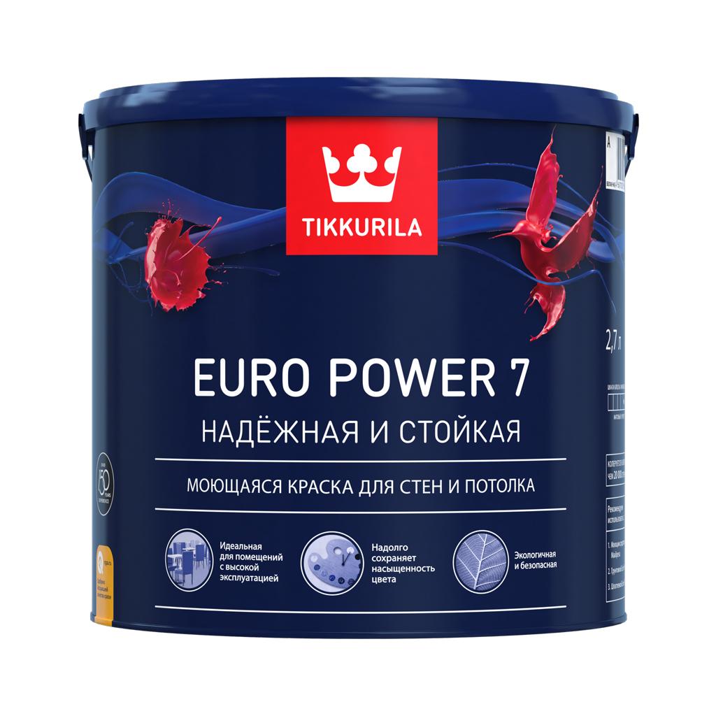 Краска Euro Power 7, Тиккурила