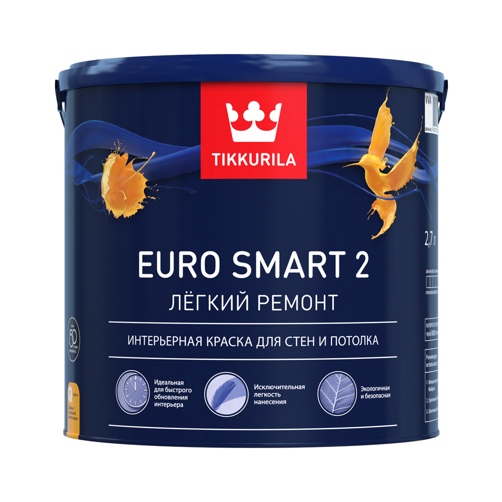 Краска Euro Smart 2, Тиккурила