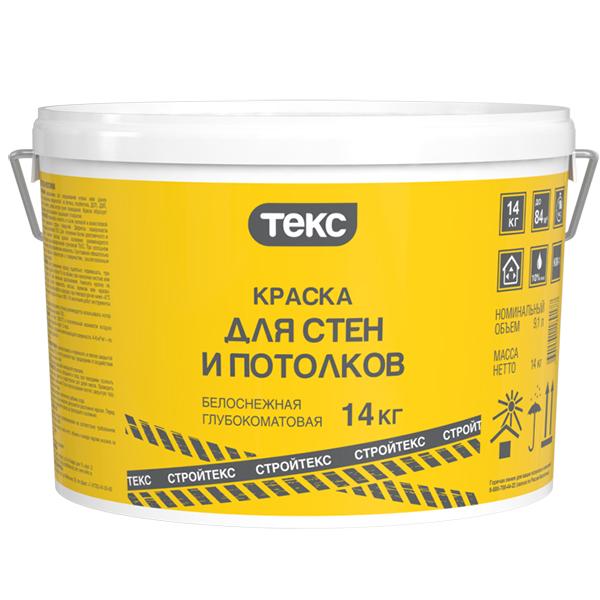 Краска для стен и потолков СтройТЕКС