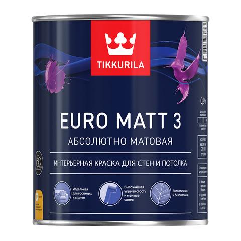 Евро Матт 3 глубоко матовая интерьерная краска