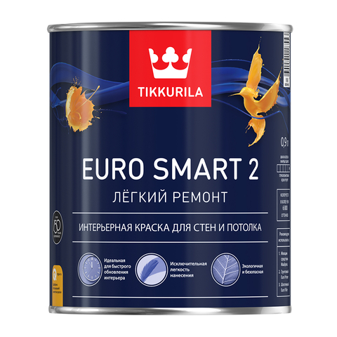 Евро Смарт - матовая интерьерная краска