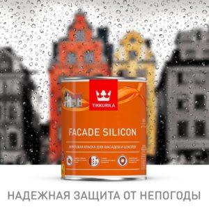 Fasade Silicon краска фасадная суперустойчивая от Тиккурила