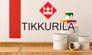 Цена на краски Тиккурила (Tikkurila)