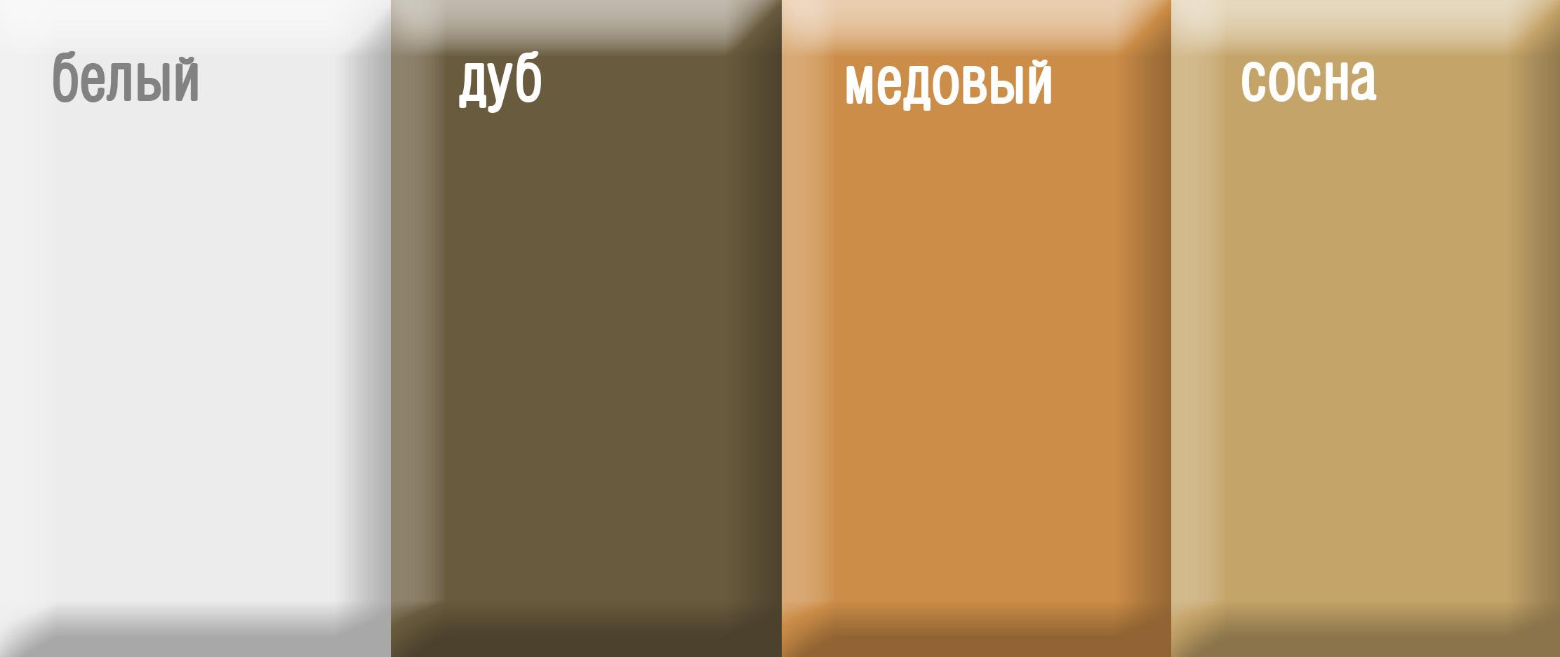 Неомид аква цвета