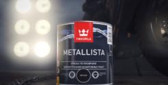 Metallista - краска по ржавчине для металлических поверхностей