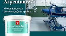 Новинка: Tikkurila Argentum - Инновационная антимикробная краска