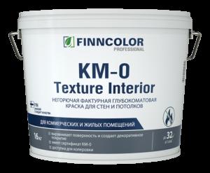 Фактурная краска Finncolor KM-0 Texture Interior