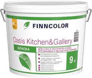 Преимущества краски OASIS KITCHEN & GALLERY от Finncolor