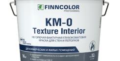 Новинки от Finncolor – негорючие краски KM-0 Texture Interior и KM-0 Silikat Interior