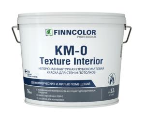 Finncolor_KM-0_Texture_Interior