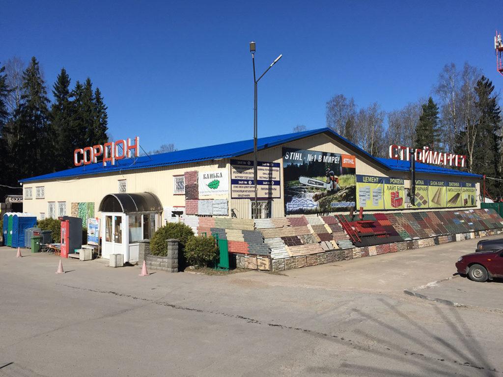 Профи центр на Выборгском шоссе
